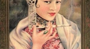 Old ShangHai pinup girl cigarette advertisement Chinese & #8226; art deco