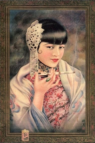 Old ShangHai pinup girl cigarette advertisement Chinese • art deco