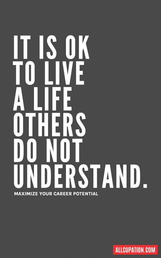 """Inspiring Career Quotes To Help You Get Motivated 