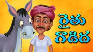 Farmer's Donkey, Funny Moral Stories, Kids Moral Stories Telugu, Moral Stories Telug...
