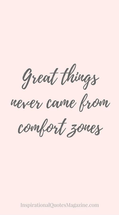 17 Inspirational Quotes to Help You Rock 2017 | Mom Spark – A Trendy…