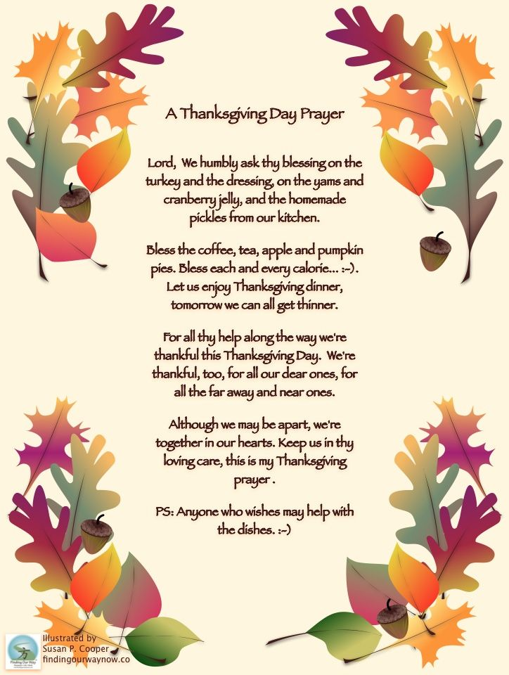 """Thanksgiving Day Prayer: #Poem search Pinterest""""> #Poem – Finding Our Way N..."""
